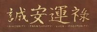 "Sincerity Tranquility  Luck Prosperity by Kristin Emery - 18"" x 6"""