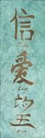 Asian Vertical 1 Framed Print