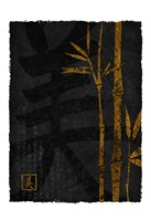 Black Gold Bamboo 1 Fine Art Print