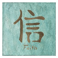 Faith in Mocha Fine Art Print