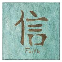 """Faith in Mocha by Kristin Emery - 13"""" x 13"""""""