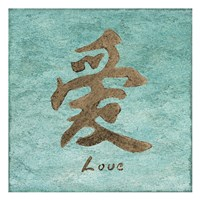 Love in Mocha Fine Art Print