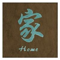 """Home in Aqua by Kristin Emery - 13"""" x 13"""""""