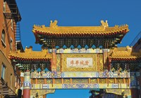 Chinatown Arch by Erin Clark - various sizes