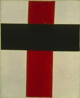 Suprematist Painting, 1920 by Kazimir Malevich, 1920 - various sizes