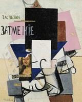 Three Girls, 1928 by Kazimir Malevich, 1928 - various sizes