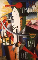 Englishman in Moscow-14, 1913 by Kazimir Malevich, 1913 - various sizes