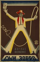 Don Q, Son of Zorro by Print Collection - various sizes - $43.99