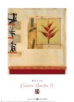 Eastern Garden IV Framed Print