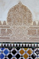 The Alhambra with Carved Muslim Inscription and Tilework, Granada, Spain Fine Art Print
