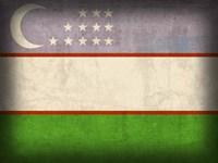 Uzbekistan by David Bowman - various sizes