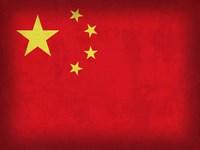 China by David Bowman - various sizes