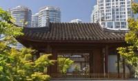 Dr Sun Yat-Sen Chinese Garden Fine Art Print