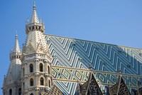 St Stephen's Cathedral, Vienna, Austria Fine Art Print