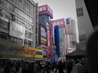 Tokyo Pick Hour Fine Art Print