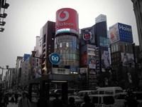 Tokyo Advertising Fine Art Print