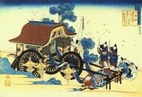 Uda Tenno Visits Mount Tamuke Fine Art Print