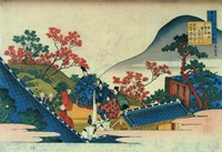 Emperor Daigo Greeted by his Father Fine Art Print