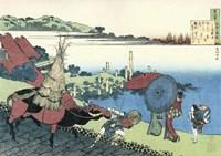 The Bay of Naniwa Fine Art Print