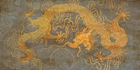 Golden Dragon Fine Art Print