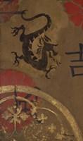 Asian Shield I Fine Art Print