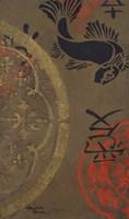 Koi Shield II Fine Art Print