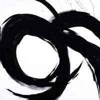 Circular Strokes II Framed Print
