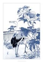 Blue & White Asian Garden I Framed Print