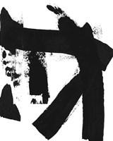 BW Brush Stroke IV Framed Print