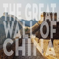 Vintage The Great Wall of China, Asia, Large Center Text Fine Art Print