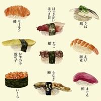 Sushi I Fine Art Print