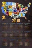 2016 Calendar Fine Art Print