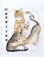 Egyptian Mau Fine Art Print
