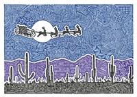 Cactus Christmas Fine Art Print