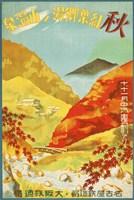 1930s Japan Travel Poster 1 Framed Print