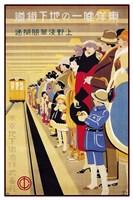 Train Platform Fine Art Print