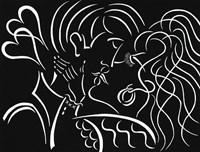 The Kiss - White Fine Art Print