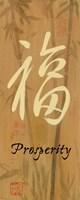 Prosperity Bamboo Fine Art Print