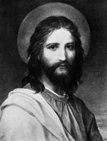 Painting Titled The Christ Portrait Of Jesus Christ Fine Art Print