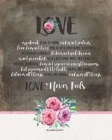 Love is Patient Fine Art Print