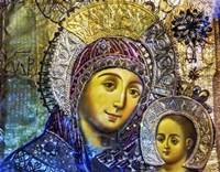 Mary and Jesus Icon, Greek Orthodox Church of the Nativity Altar Nave, Bethlehem, Palestine Fine Art Print