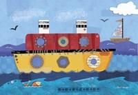 Boat Collage Fine Art Print