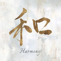 Gold Harmony Fine Art Print