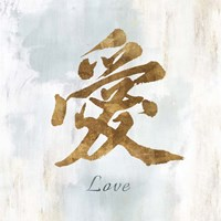 Gold Love Fine Art Print
