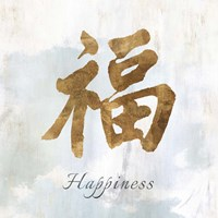 Gold Happiness Fine Art Print