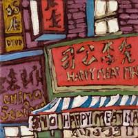 Chinatown VI Fine Art Print