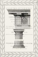 Column Overlay I Framed Print