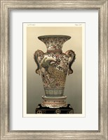 Satsuma Vase Pl. XII Fine Art Print