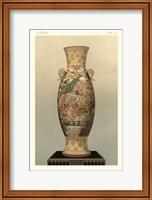 Satsuma Vase Pl. XV Fine Art Print