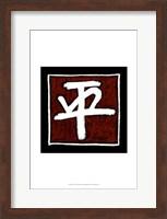 Peace - red Fine Art Print